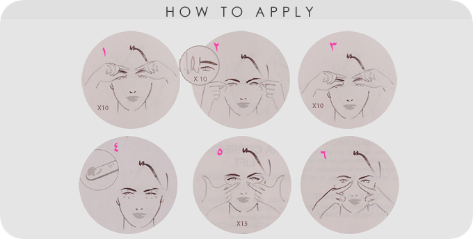 HOW-TO-APPLAY-EYE-CREAM