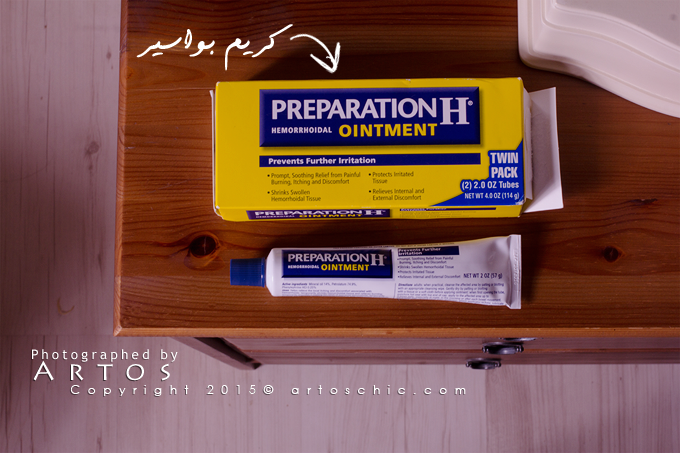 Preparation-H