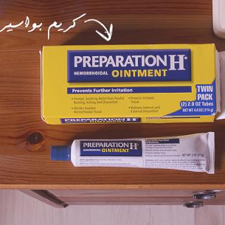 slid-Preparation-H