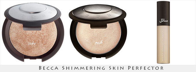 BECCA-SHIMMERING-SKIN-PERFECTORS--COMPARISONS,-