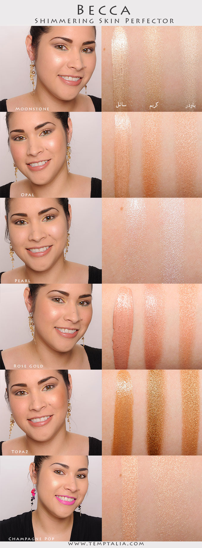 BECCA-SHIMMERING-SKIN-PERFECTORS--COMPARISONS,-SWATCHES