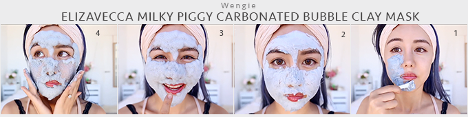 Elizavecca-Milky-Piggy-Carbonated-Bubble-Clay-Mask-
