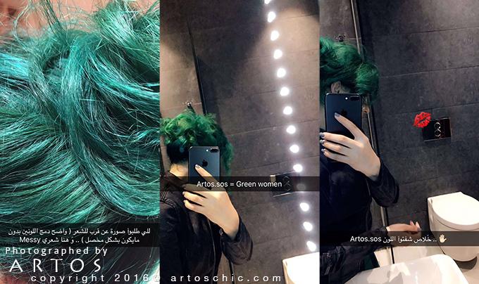 green-artos