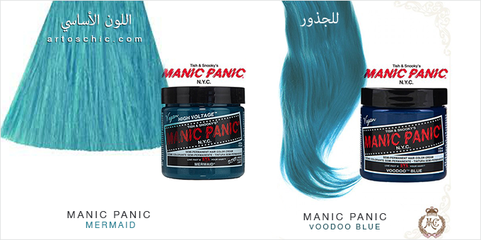 manic-panic-voodoo-blue-vs-mermaid
