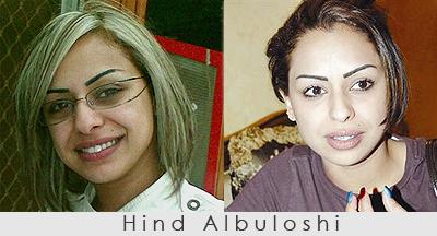 hind-albuloshi
