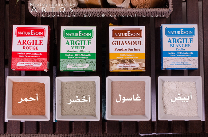 moroccan-ghassoul
