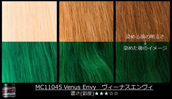 different-hair-color1